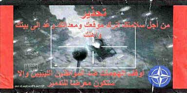 Libyaleaflet06F.jpg (60018 bytes)