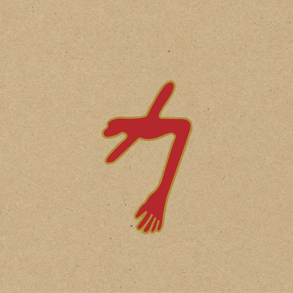 Resultado de imagen para swans the glowing man