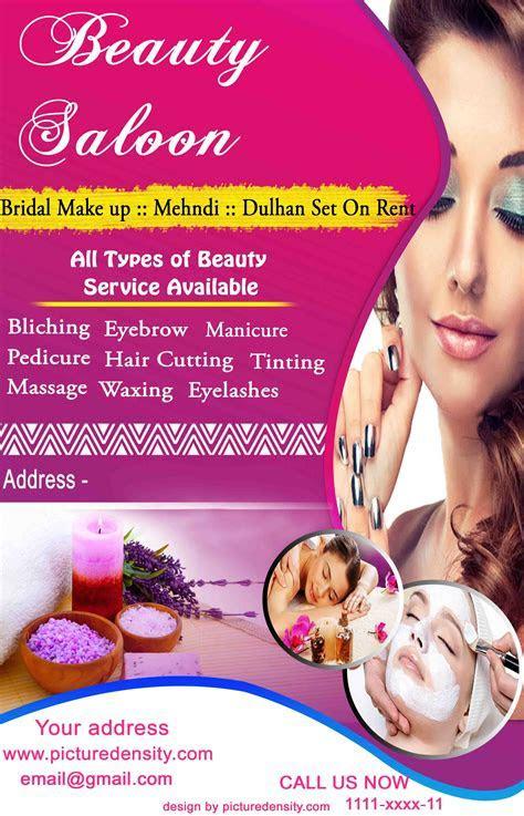 Beauty salon banner » Picture Density