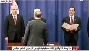 השבעת ממשלת האחדות הפלסטינית