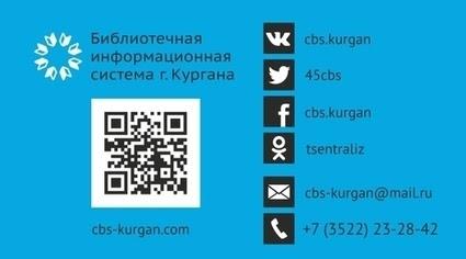 О библиотеке в соцмедиа | Pro_библиотеки | Scoop.it