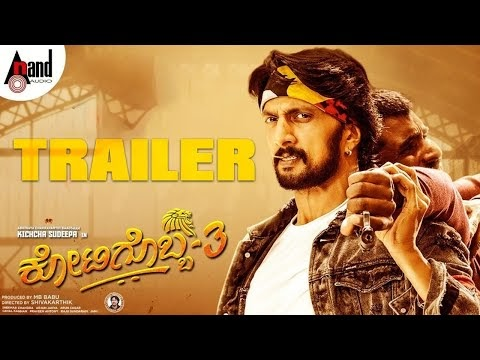Kotigobba 3 Kannada Movie Trailer