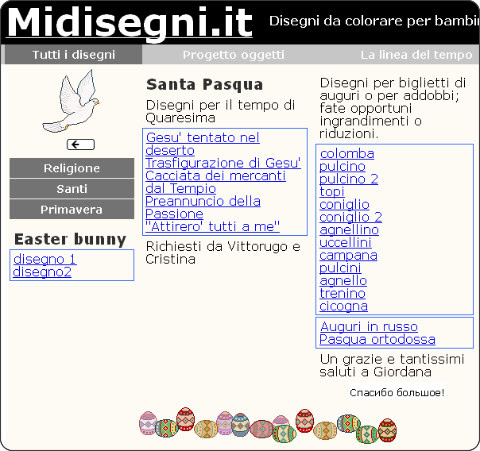 http://www.midisegni.it/feste/pasqua.shtml