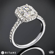 Ritani Emerald French Set Halo Diamond Band Engagement