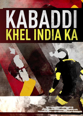 Kabaddi - Khel India Ka - Season 1