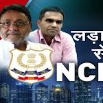 Taal Thok Ke (Special Edition) Live: जांच में राजनीति का रोड़ा? | NCB Vs NCP | Sameer Wankhede Drugs