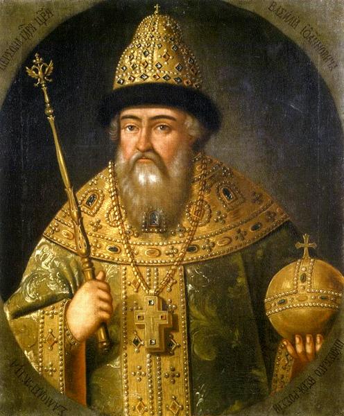 File:Vasili IV of Russia.PNG