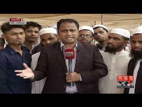 SOMOY TV LIVE | লাইভ সময় টিভি