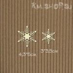 Чипборд Пара снежинок №2