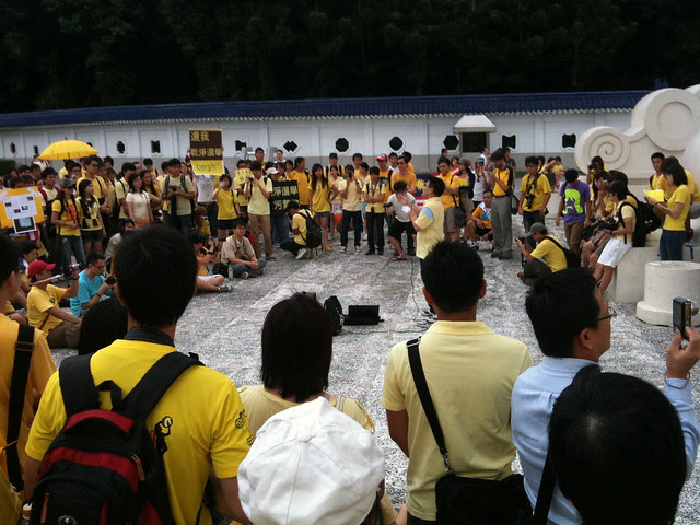 Bersih 2.0 Taiwan Rally
