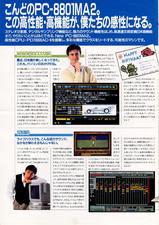 PC8801MA2_02