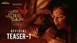 Prathi Poovankozhi Malayalam Movie (2019)   Cast   Teaser 1   Release Date