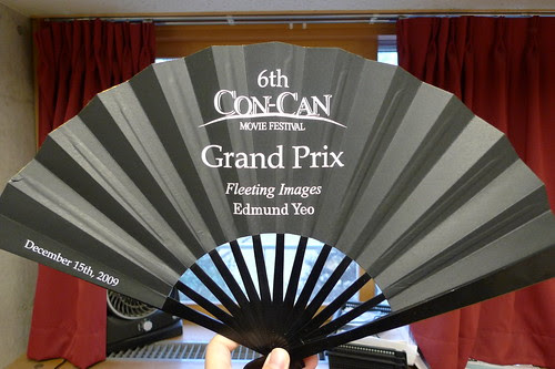 My CON-CAN Movie Festival paper fan trophy (front)