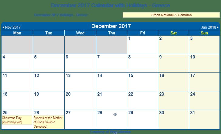 december 2017 calendar greece