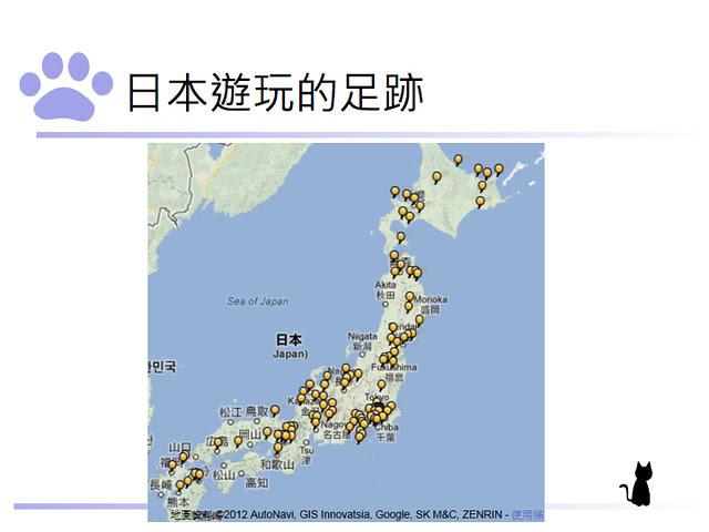 TBG-日本自助旅行之必要 – 溫泉+20121110.005