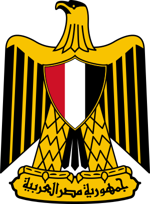 Coat of arms of Egypt -- standard pan-Arab &qu...