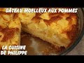 Recette Gateau Aux Pommes You Tube