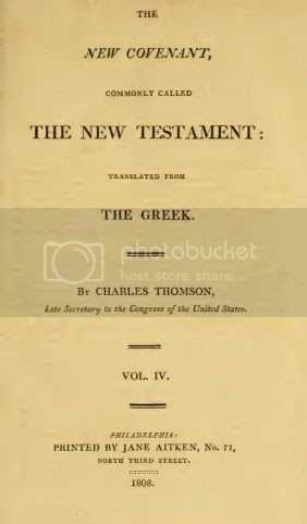 Thomson Bible, printed by Jane Aitken, first woman to print the Bible in the US