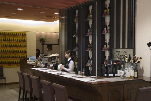 Caffé Classica, ecute Shinagawa