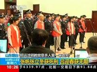 China condena à prisão fiéis de seita que prega que Jesus Cristo voltou à Terra como mulher