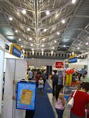 Asian Children's Festival 2005 - Expo Hall