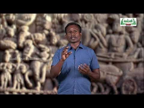 8th Social Science Bridge course இடைக்கால இந்திய வரலாறு  அலகு 1  Kalvi TV