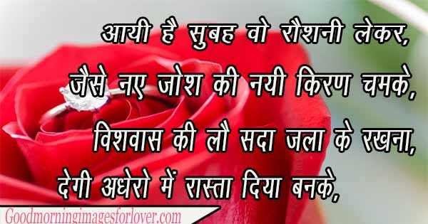 Best Good Morning Images In Hindi For Whatsapp And Facebook Download