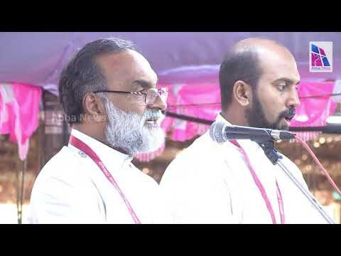 Etratholam Jayam thanna dheivathinu