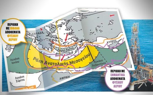 INFORMARE PER RESISTERE: Ελλάδα – Κύπρος – Συρία: Σε κρίση για να κλαπεί το φυσικό αέριο