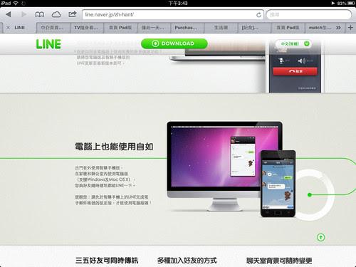 Line 的認識與商務應用.011