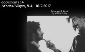 Documenta 14 (2017)