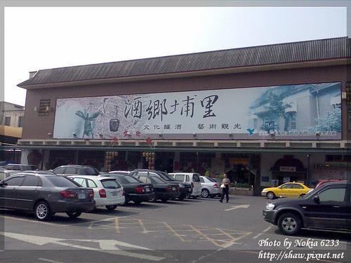 展售中心建築物