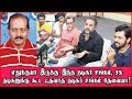 South Indian Cinema Association will not help even their member