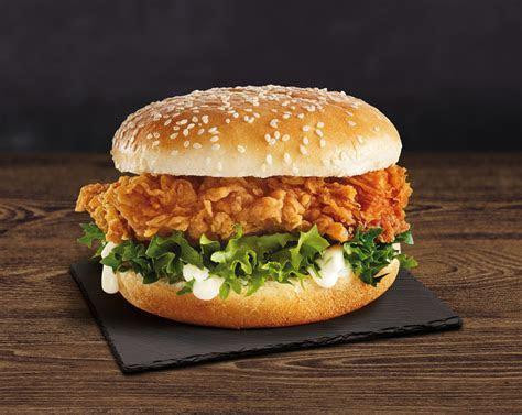 Zinger Burger   Sandwiches   KFC NEXT