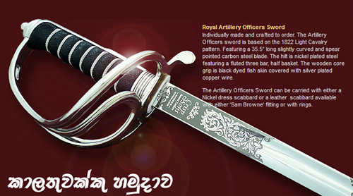 Royal%20Artillery%20Officers%20Sword-l