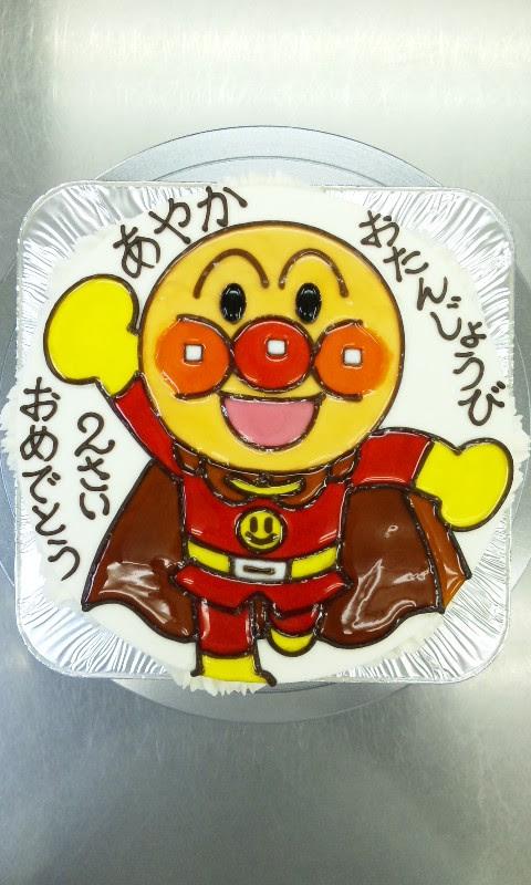 それいけアンパンマンのイラストケーキ6号サイズ ケーキは
