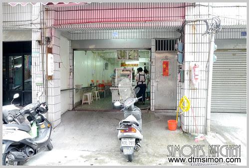 老麵店02