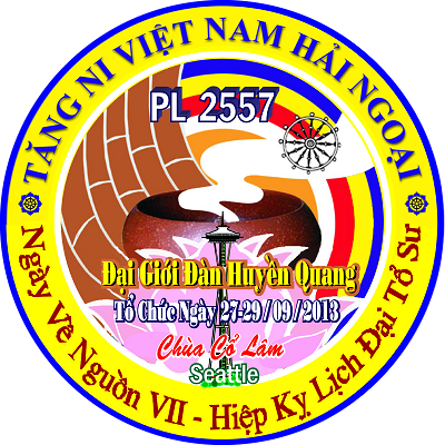 logo-venguon-2013