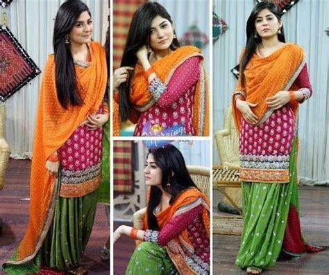 Beautiful  Sanam Ali Baloch in Traditional Pakistani Dress