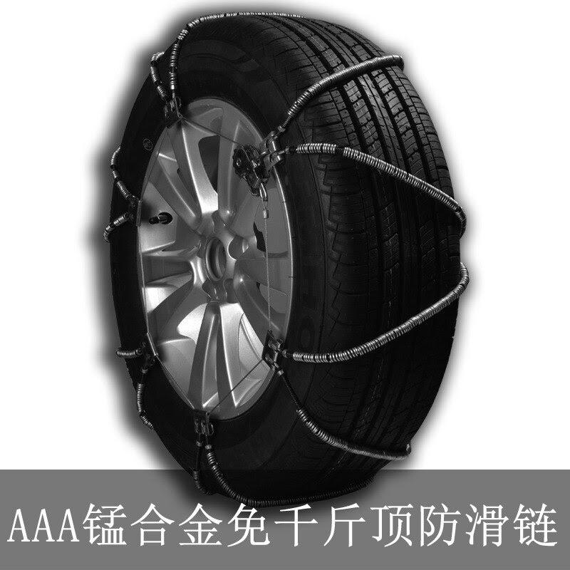 Chains Car Roadway Safety Snow Car Tire Slip Chain Car