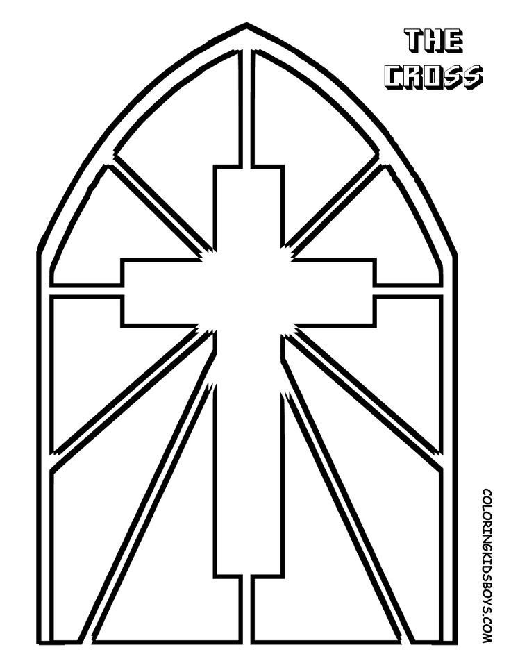Simple Stained Glass Coloring Pages - Coloring Home