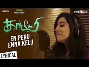 ▷ En Peru Enna Kelu Song Lyrics【Tamil + English】Language