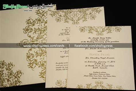 www.shafiqpress.com shafiq press Wedding Cards in Karachi