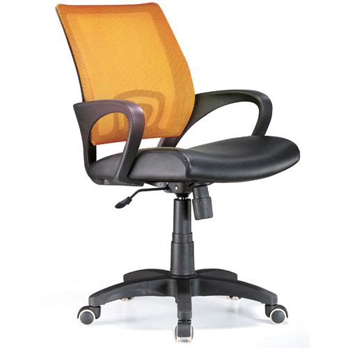 Contemporary Office Chair | Kmart.com | Contemporary Desk Chair