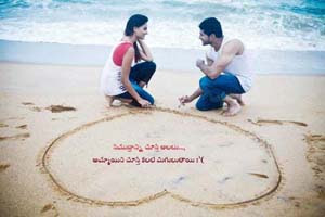 Telugu Comedy Quotes Funny Telugu Quotes Funny Love Quotes