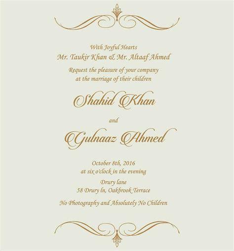 Wedding Invitation Wording For Muslim Wedding Ceremony