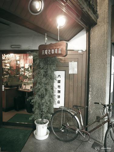 Samsung_EX2F_cafe_02