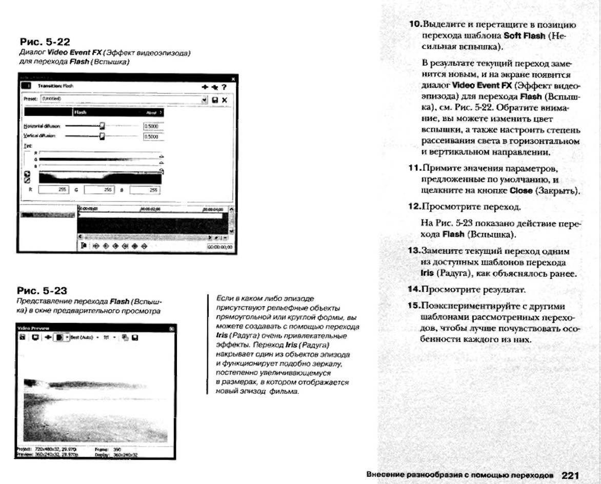 http://redaktori-uroki.3dn.ru/_ph/12/40319634.jpg