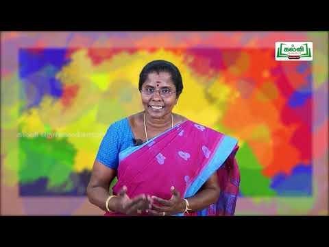 3rd Tamil Bridge Course மயங்கொலி ஒருமை பன்மை நாள் 9, 10 Kalvi TV