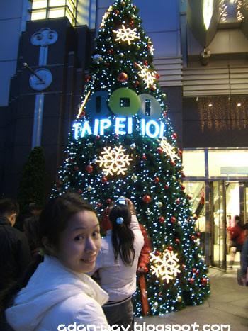 2006 12 Christmas